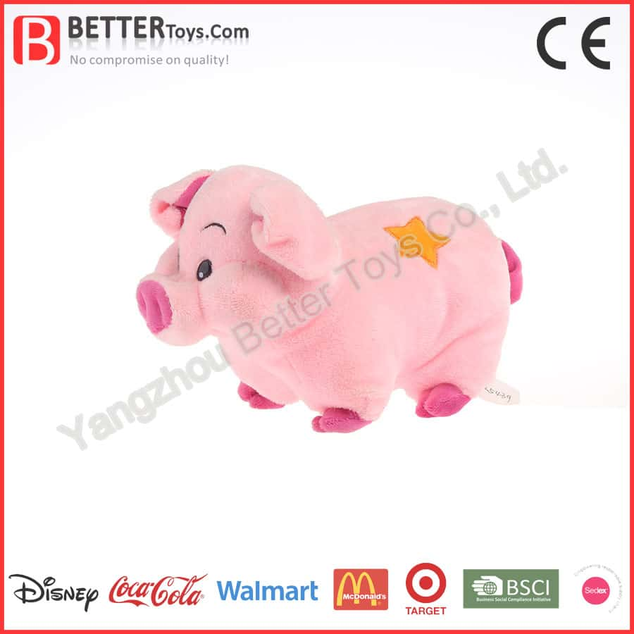 Soft Toy Pig With Logo